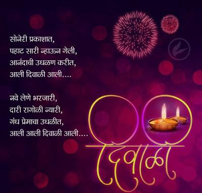 happy-diwali-wishes-image-uptodatedaily