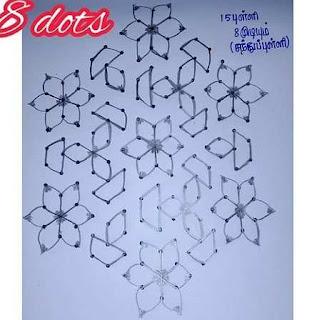 Rangoli Designs With Dots 15-8