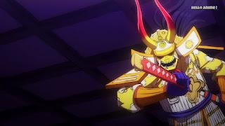 ワンピースアニメ 995話 | 赤鞘の侍 菊之丞 かっこいい | ONE PIECE Nine Red Scabbards