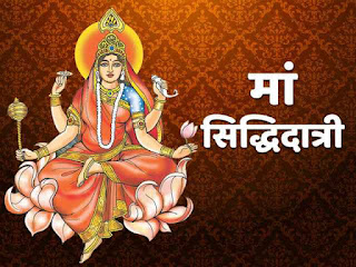 Ninth day of navratri