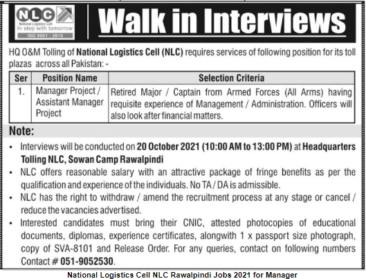 Latest jobs in 2021 National Logistics Cell NLC Rawalpindi Jobs 2021 for Manager
