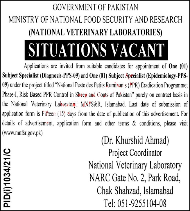 National Veterinary Laboratory Islamabad Latest Jobs For Subject Specialist 2021