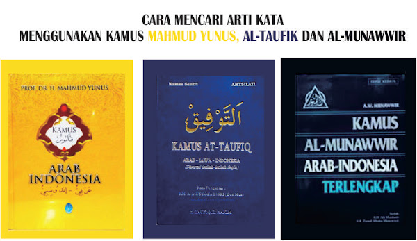 Cara mencari Kata Arab