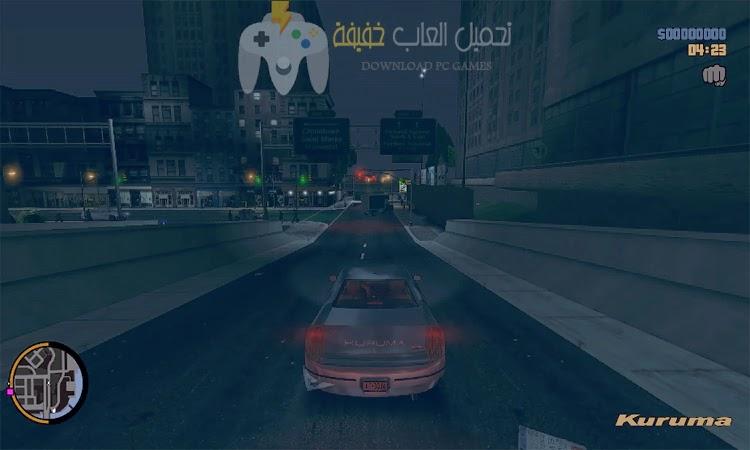 تحميل لعبة جاتا 3 GTA بحجم صغير من ميديا فاير