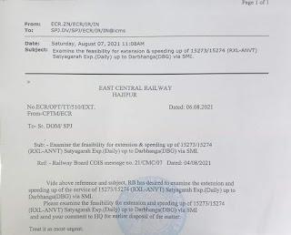 Satyagrah Express 15273/ 15274 Darbhanga Extension News | Raxaul Blog