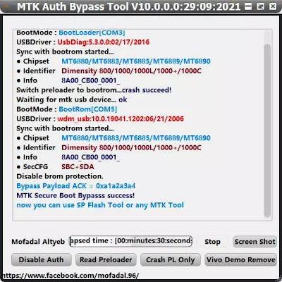 قرائة معلومات Preloader من خلال اداة mtkauthbypass v10