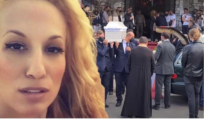 Αριάδνη Γερασιμίδου: «Ράγισαν» και οι πέτρες στην κηδεία της – BINTEO