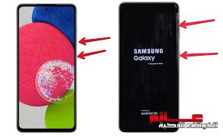 طريقة فرمتة سامسونج Samsung Galaxy A52s 5G