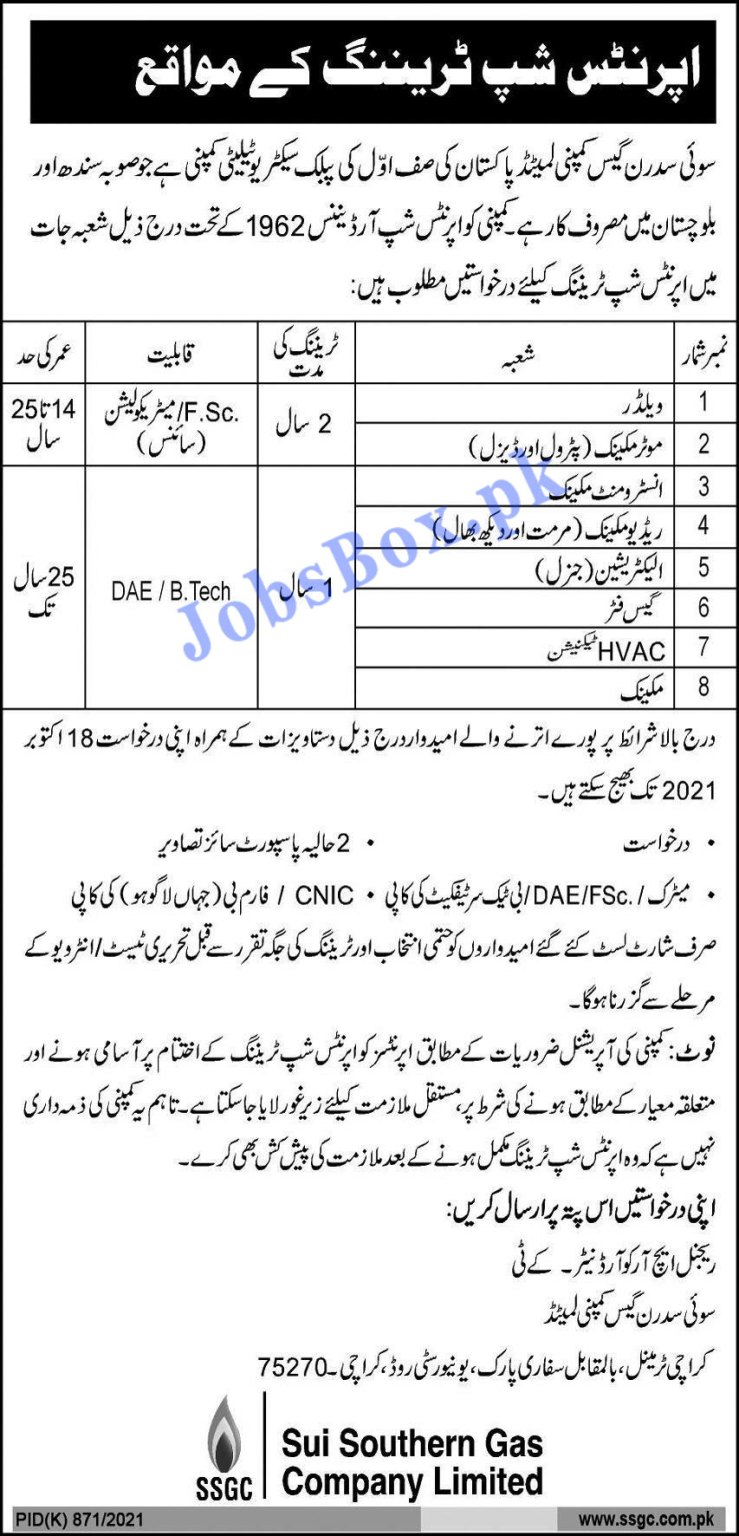 Sui Southern Gas Company SSGC Apprenticeship Jobs 2021 - SNGPL Jobs - SSGC Jobs - SNPL Jobs 2021 - Sui Gas Jobs 2021 - SSGC Jobs 2021 - Sui Southern Gas Company Jobs - Sui Southern Gas Pipelines Limited jobs - SSGC Latest Jobs 2021 - Online Apply - http://202.83.172.179/home