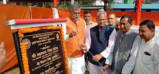 Union minister prahalad singh inaugurated one crore rupees project