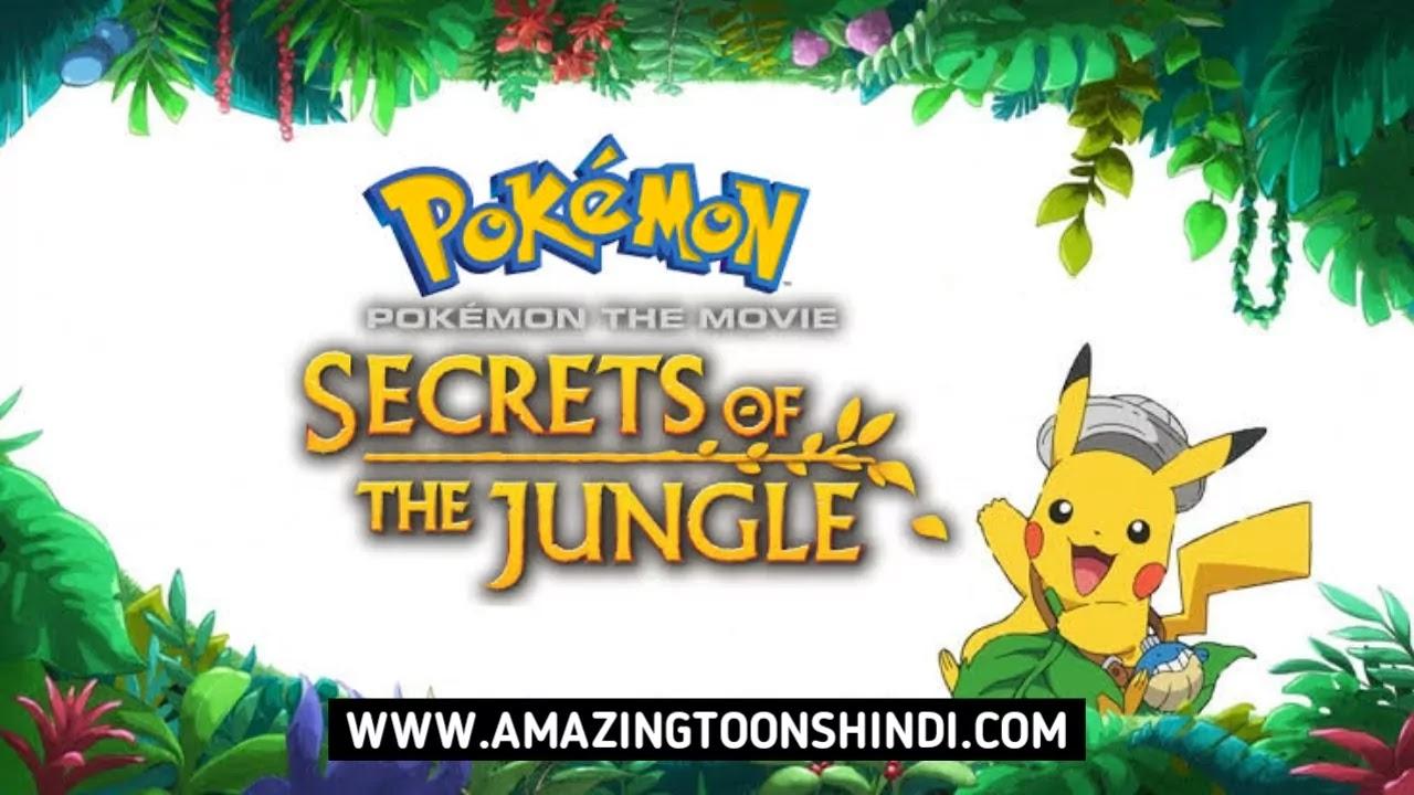 Pokemon the Movie Jungle Ke Raaz in Hindi Download