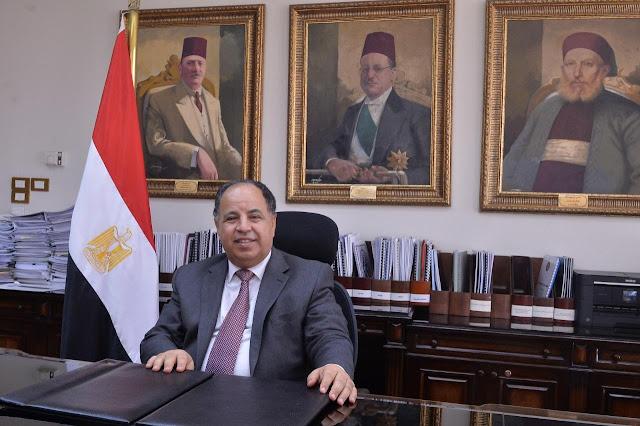 اتفاق عالمي تاريخي بشأن ضرائب الشركات.. ومصر تصدر أول تعليق رسمي