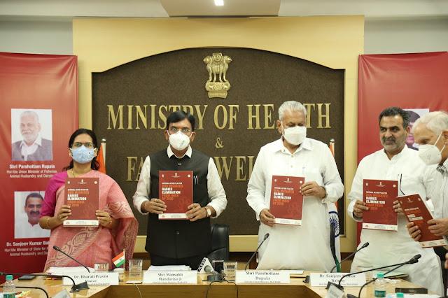 World-Rabies-Day-भारत-में-वर्ष -2030-तक-रेबीज-के-खात्मे-की-राष्टीय-कार्य-योजना-शुरू