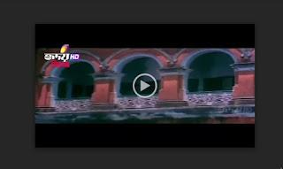 রাজমহল ফুল মুভি (২০০৫)   Rajmahal Full Movie Download & Watch Online