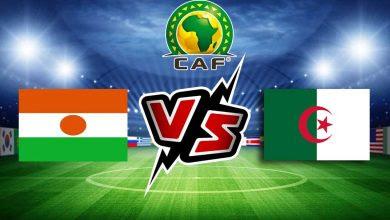 النيجر و الجزائر بث مباشر