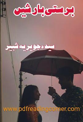 Barasti Baarishein By Syeda Jaweria Shabir - PDF Book