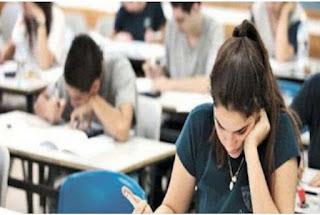शिक्षक भर्ती का मामला- 350 से अधिक आवेदन निरस्त