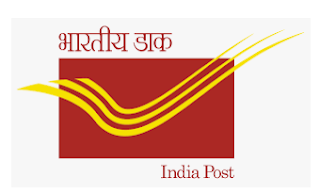 Center for Excellence in Postal Technology CEPT Mysuru Recruitment 2021 – 29 Posts, Salary, Application Form - Apply Now