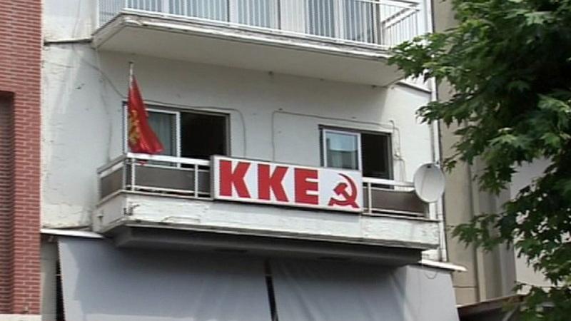 """ΚΚΕ Έβρου για απεργία εκπαιδευτικών: """"Μια οφειλόμενη απάντηση γιατί δεν έχουμε χάσει τη μνήμη μας"""""""