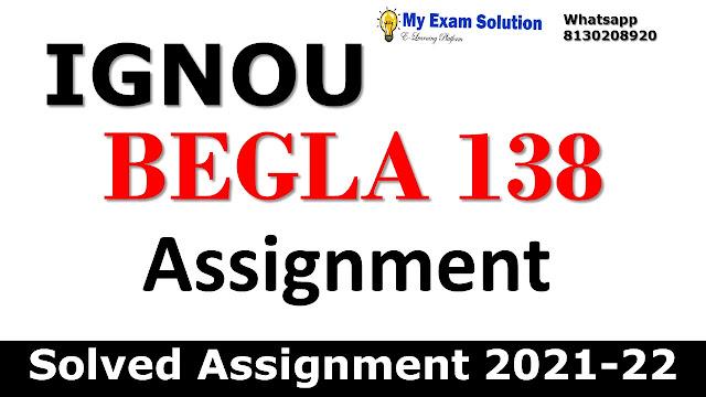 BEGLA 138 Solved Assignment 2021-22