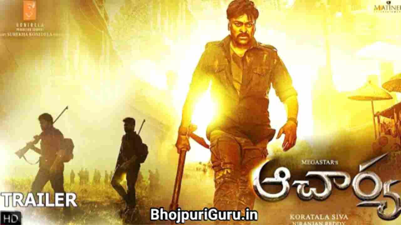 Acharya Hindi Dubbed Release Date