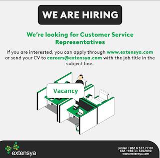 اعلان توظيف للعمل لدى شركة اكستنسيا Extensya في الأردن.