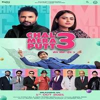 Chal Mera Putt 3 (2021) Punjabi Full Movie Watch Online Movies