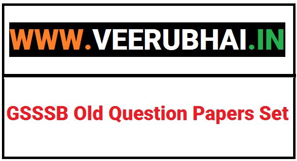 GSSSB Old Question Papers Set