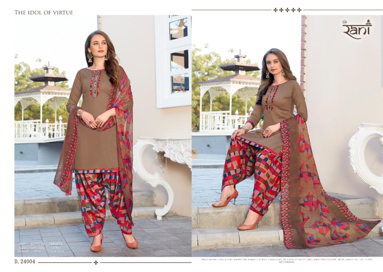 Rani Sunday Patiyala Vol 24 Readymade Patiyala Suits Catalog Lowest Price