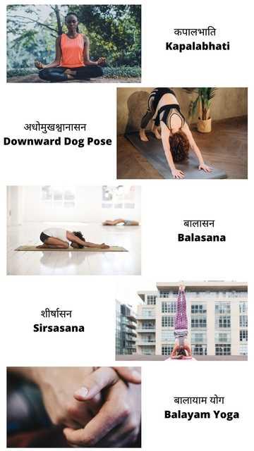 बाल उगाने के योग - Baal ugane ke liye yoga