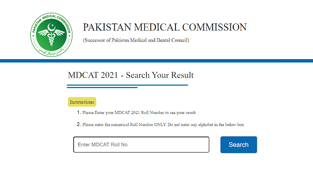 MDCAT PMC Result 2021
