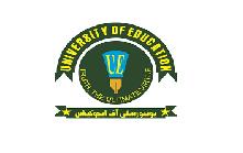 University of Education UE Lahore Latest Jobs 2021 – wwww.ue.edu.pk