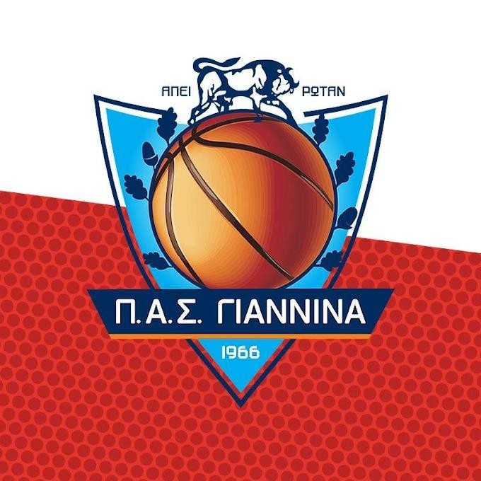 Τα νέα του Σαββατοκύριακου για την ομάδα μπάσκετ του ΠΑΣ Γιάννενα
