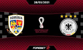 موعد مباراة ألمانيا ورومانيا اليوم 08-10-2021 تصفيات كأس العالم 2022: أوروبا