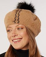 czapki modne jesień zima 2021/22