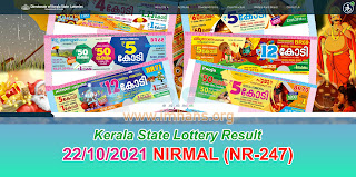 Kerala Nirmal NR-247 Lottery Result Today 22.10.2021 Live Updates
