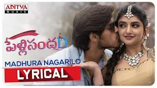 Madhura Nagarilo Lyrics in English – Pelli SandaD
