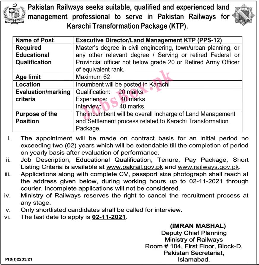 Ministry of Railways Jobs 2022    Registration Online