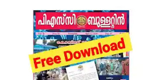 Kerala PSC Bulletin Free Download