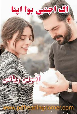 Aik Ajnabi Hoa Apna By Amreen Riyaz - PDF Book