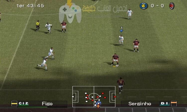 تحميل لعبة بيس 6 من ميديا فاير بالتعليق العربى