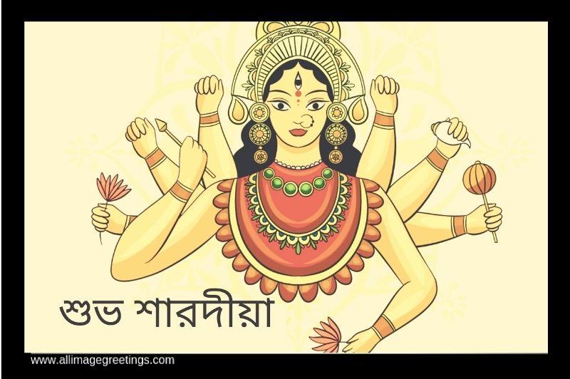 Saradiya greetings