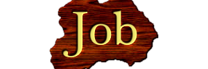 إعلان توظيف في شركة أرامكس aramex في الأردن بالمحاسبة.