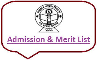 Dhakuakhana College Merit List