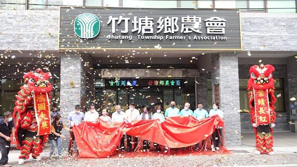竹塘鄉農會百周年慶 林義傑代言就愛竹塘米半馬路跑