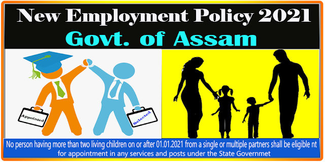 New Employment Policy 2021 by Govt. of Assam
