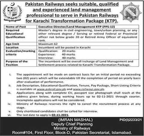 pakistan railway seat availability