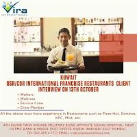 International Franchise Restaurant Job Vacancy