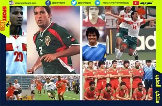 المغرب,أفضل تشكيلة في تاريخ المنتخب المغربي,تشكيلة المنتخب المغربي,تشكيلة المغرب,المنتخب المغربي,منتخب المغرب,افضل تشكيلة,تشكيلة منتخب المغرب,افضل تشكيلة في العالم,التشكيلة التاريخية للمنتخب المغربي,افضل تشكيلة في اسيا,افضل الاعبين العرب في التاريخ,تشكيلة,أفضل تشكيلة,التشكيلة المثالية للمنتخب المغربي,التشكيلة النموذجية للمنتخب المغربي,تشكيلة المغرب ضد موريتانيا,افضل تشكيلة بالعالم,مباراة المغرب,افضل تشكيلة عربية,تشكيلة المغرب 2022