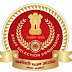 SSC Selection Post IX Various Post Online Form 2021|Staff Selection Commission SSC
